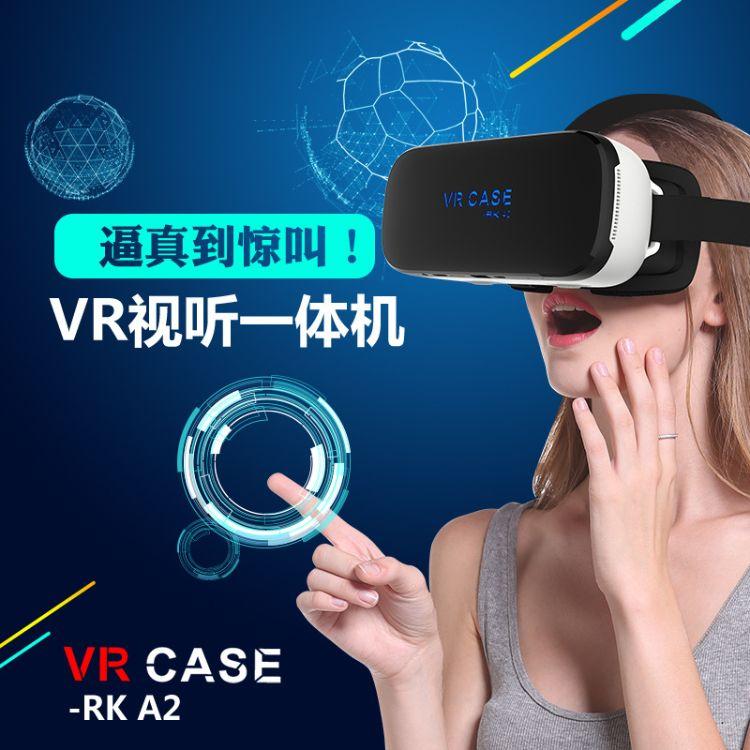 迷你vr一体机 3d虚拟现实眼镜 VR CASE A2一体机VR眼镜