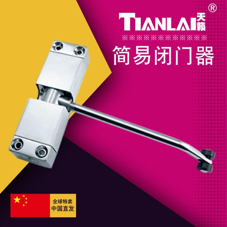 工厂直销131小型简易闭门器关门不定位安装可调节自动关门力度