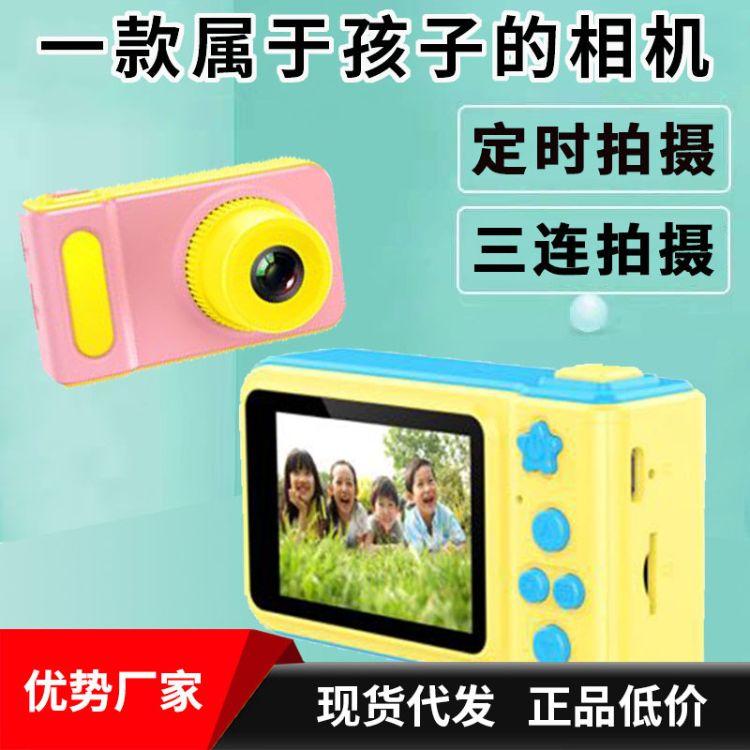 跨境新款迷你儿童相机 数码摄像机 工厂定制小型卡通随身小单反迷你照相机