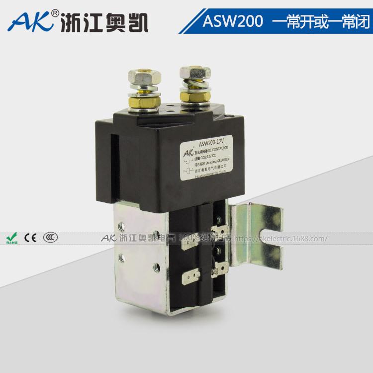 厂家直销 带微动开关ASW200抗负载能力强 农用机车直流接触器