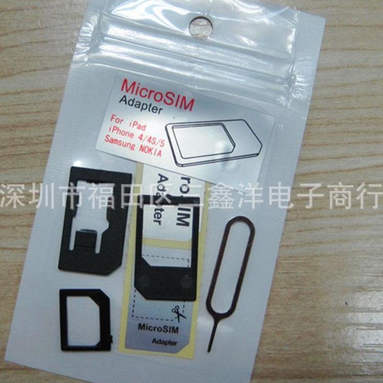 4件套带包装-iphone4S/5代nano SIM卡贴 HTC还原卡套 三星