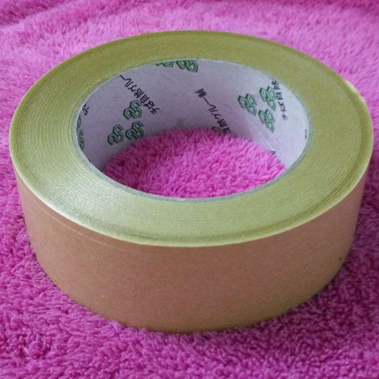 牛皮纸胶带 免水牛皮胶纸 封箱牛皮纸胶带 环保方便 厂家直销包邮