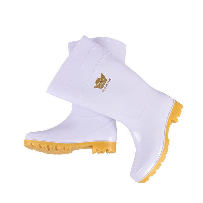 元宝牌耐酸碱防油防水耐磨白色卫生雨靴 劳保鞋