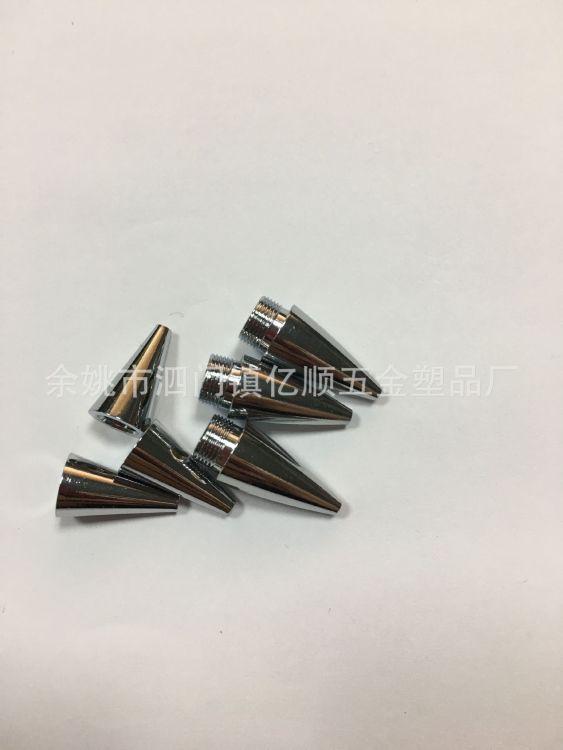 厂家定制金属铅笔尖