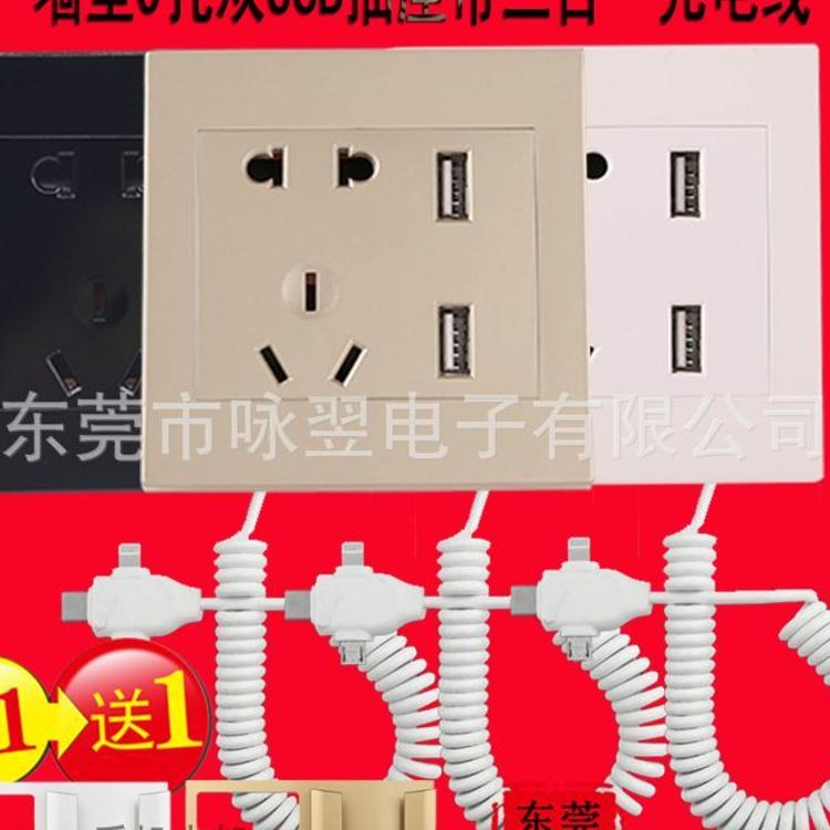 5孔双USB插座不带开关带弹簧充电线手机加油站酒店插座