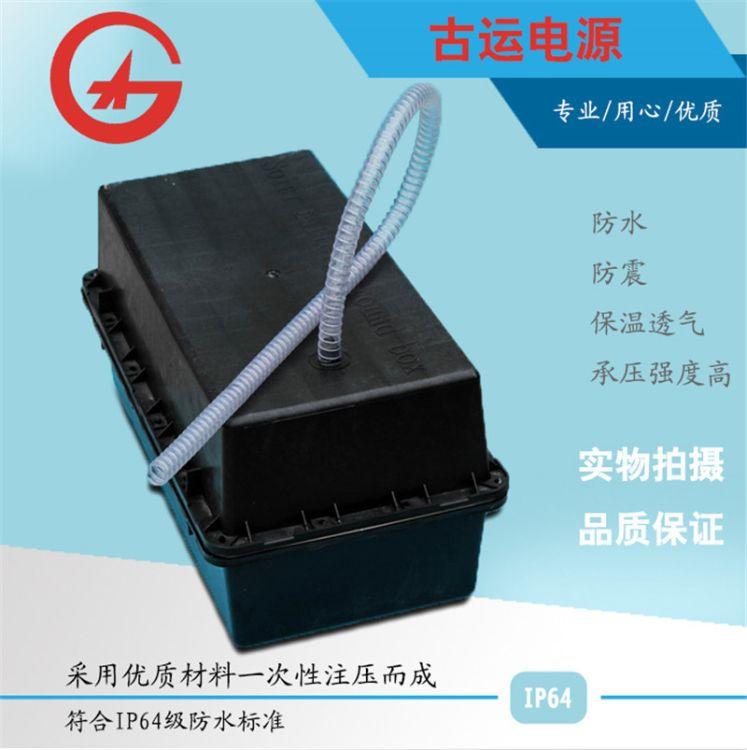 厂家直销12v120ah地埋箱 480*250*275密封地埋箱 电池组合地埋箱