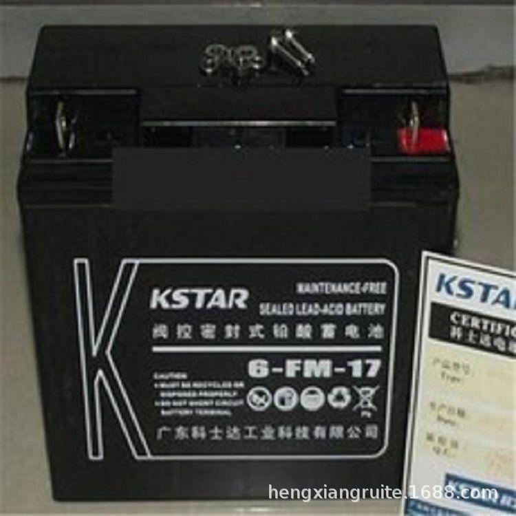 KSTAR科士達鉛酸蓄電池6-FM-17AH UPS不間斷電源專用 12V17AH包郵