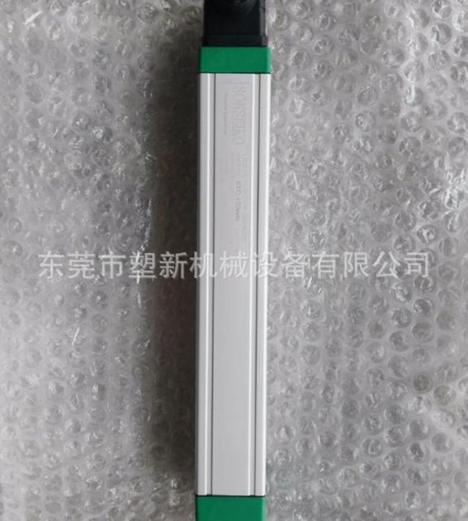KTC-375mm 拉杆式直线位移传感器 线性位置 注塑机电子尺