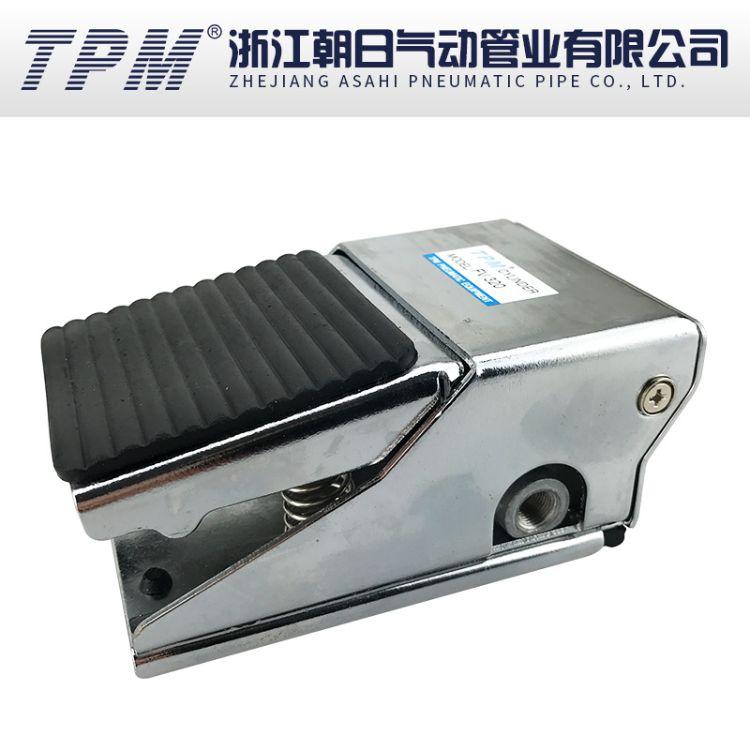 厂家直销FV-320脚踏阀4F210-08-L-G自锁型脚踏阀K25-R7-8