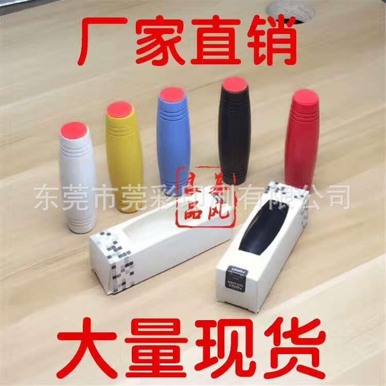 MOKURU木头棒棒桌面减压玩具彩盒 集中注意力翻滚棒包装彩盒定制