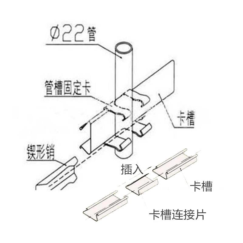 厂家直销 压膜槽 热镀锌温室专用压膜槽 温室大棚卡簧 鑫生防水
