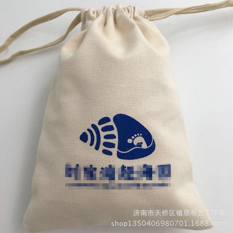 加工定制帆布袋 佛珠束口袋 书本册子笔袋 钓具袋 质量保障