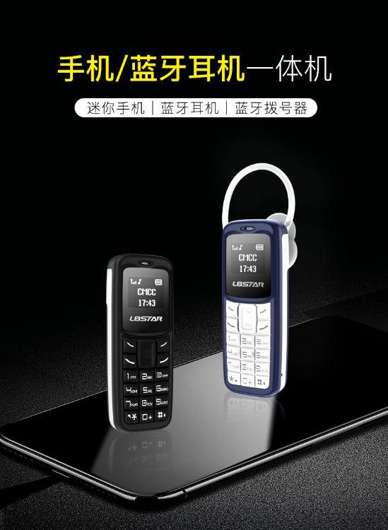 厂家生产2018蓝牙耳机L8star手机BM30蓝牙拨号器迷你备用机爆款