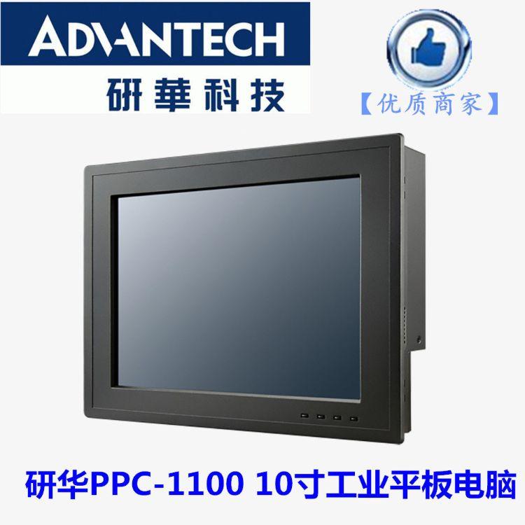 工业平板电脑#研华PPC-1100/N455/2G/32G固态硬盘/2COM/2千兆网口