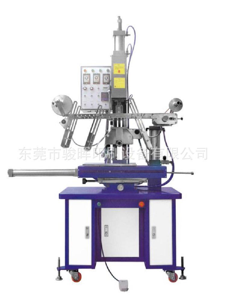 烫金机 热转印机 全自动气压液压平面圆面烫金机按需非标定制