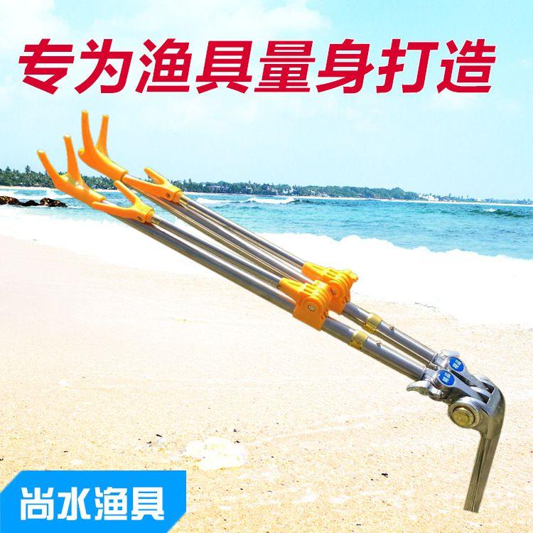直销 不锈钢炮台钓鱼竿支架 地插支架鱼竿架杆 渔具垂钓用品