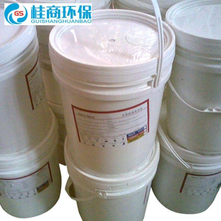 桂商 粘尘吸尘剂 经济型除漆剂  耐高温粘尘剂