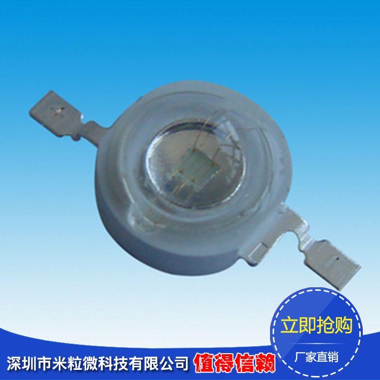 厂家直销 45MIL3W大功率灯珠 140-150流明灯珠 高亮手电筒灯珠