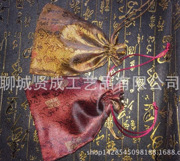 葫芦包装 把玩葫芦锦囊袋 麂皮把玩袋子 文玩袋子 锦囊袋子 葫芦