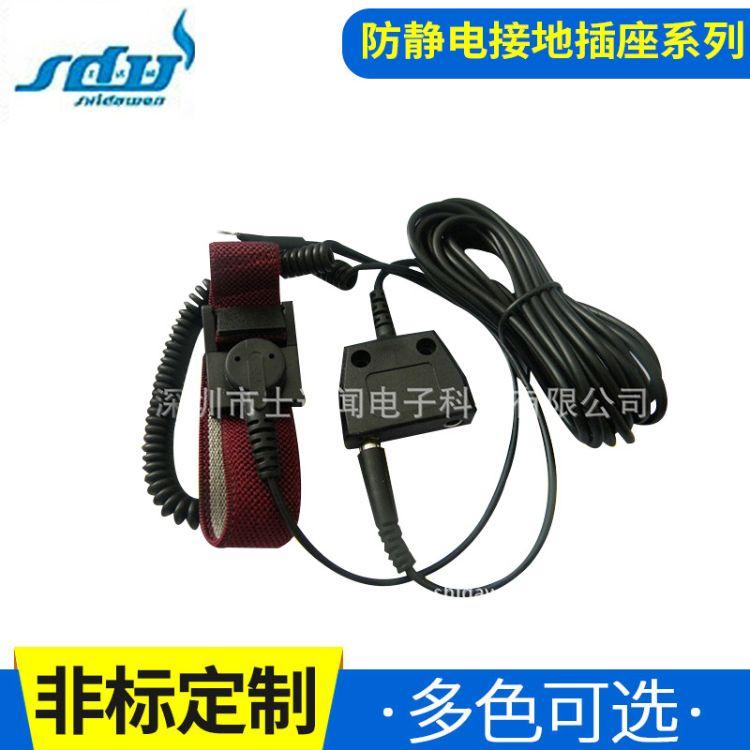 厂家供应防静电接地插座系列 深圳防静电接地插座