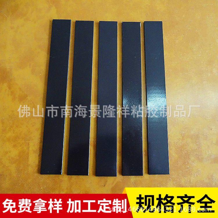 单面背胶磁条 黑色柔软胶磁条 纱窗门帘灯箱配件磁条纱门磁性条