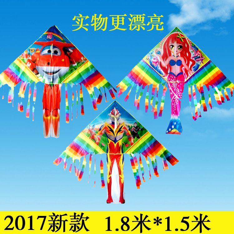 潍坊2017新款风筝批发 亮光布多尾三角卡通风筝 好飞 厂家直销