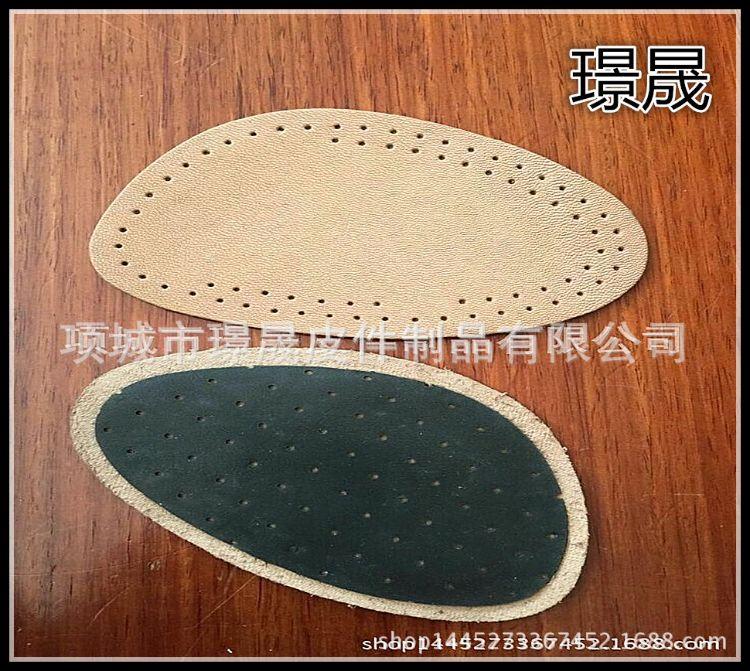 头层真皮鞋垫批发吸汗除臭防臭透气头层真皮前掌垫舒适防滑鞋垫