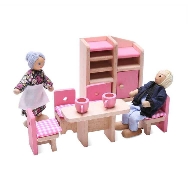 儿童过家家玩具 仿真迷你家具 木质幼儿园玩具益智教具套装批发