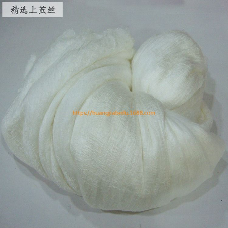 供应优质精上茧桑蚕丝长丝 纯蚕丝机制丝批发 纯蚕丝被原料产地供