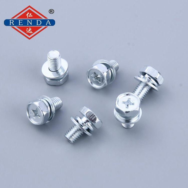仁达厂家生产销售 镀锌凹脑六角十字槽三组合螺丝 弹平一体螺栓 断路器螺钉