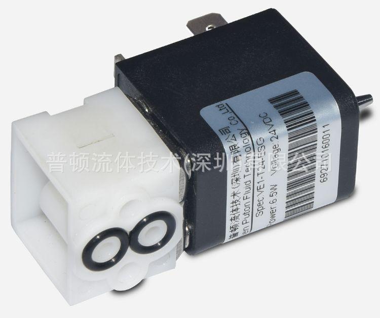 喷码机喷头电磁阀 电磁阀喷码 喷绘 喷码阀 喷码电磁阀三通通基板