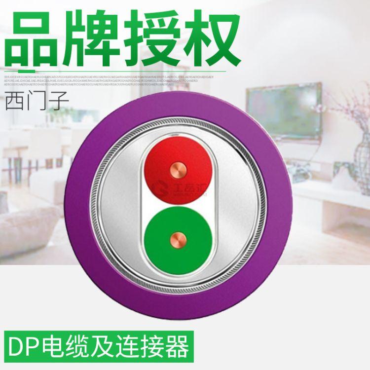 西门子 工业网络产品 DP电缆及连接器 6XV18300EH10