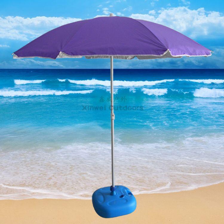 厂家定做大号户外沙滩伞遮阳伞防雨防晒庭院太阳伞促销摆摊广告伞