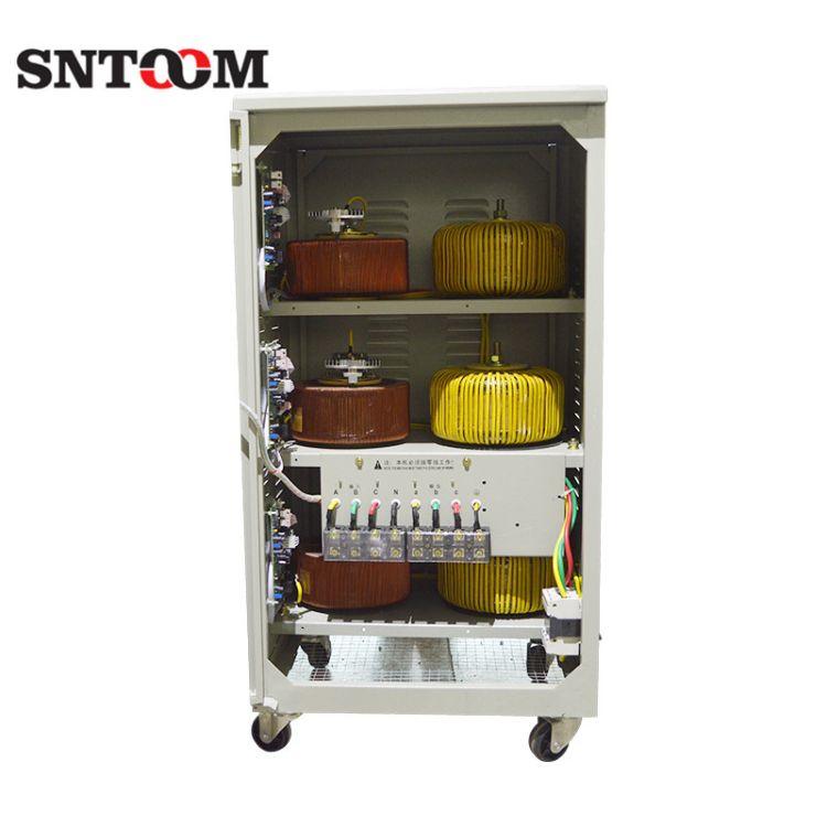 厂家直销 TNS(SVC)-20KVA三相高精度全自动交流稳压器6包 现货