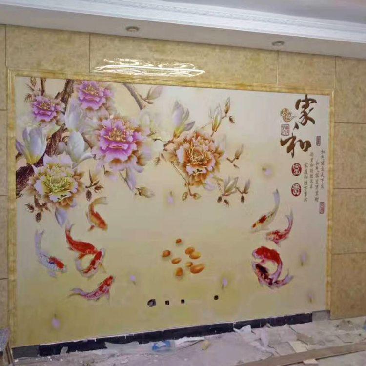 临沂竹木纤维集成墙板简约客厅5D壁画8d影视墙布装饰竹木纤维板厂家直销
