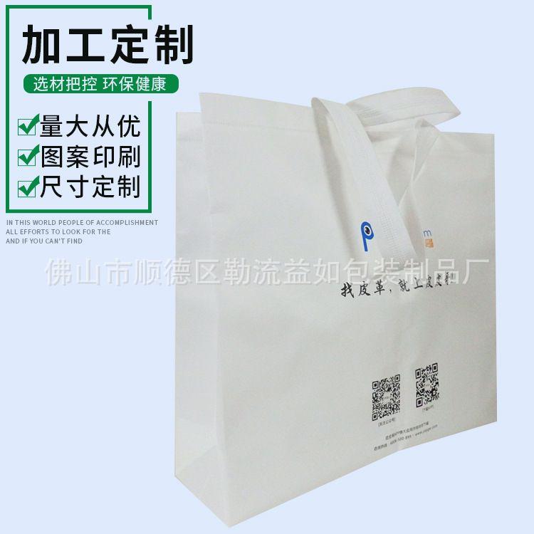 益如 环保棉布袋 帆布袋 印花棉布购物袋