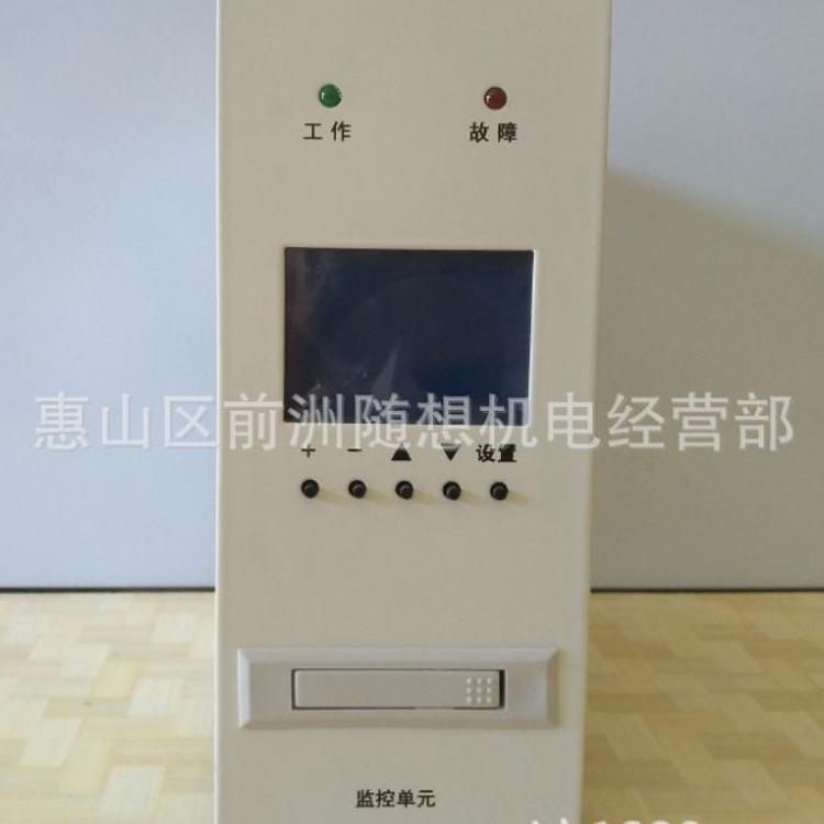 维修变电所直流屏充电模块核心部件  监控单元  MXY-WJ
