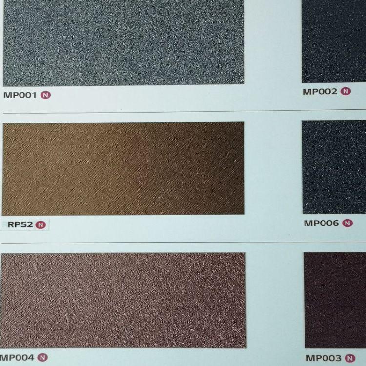 韩国lgMP系列装饰木纹膜 装饰贴膜pvc贴膜价格咨询客服 欢迎选购