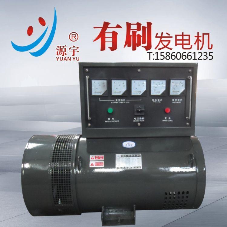 TWF-120KW相复励发电机 上柴玉柴潍柴康明斯柴油发电机组120千瓦