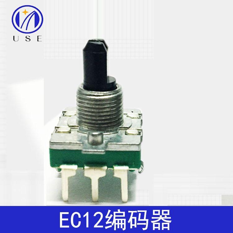 供应示波段器编码器 16mm增量式旋转 防水编码器 按压开关编码器