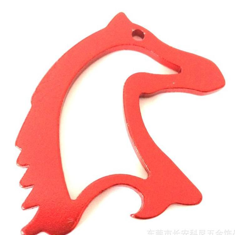 铝合金马头开瓶器 可印制logo促销礼品 金属钥匙扣开瓶器