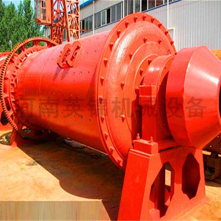 供应矿山磨粉设备 硅石粉磨粉机生产线 磨制氧化铝球磨机  圆锥节能球磨机参数