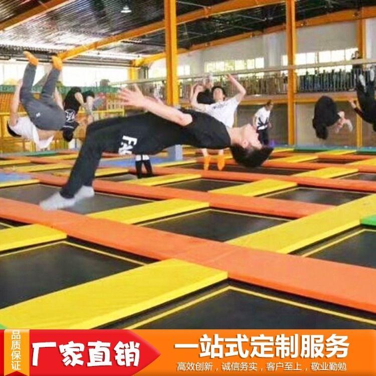 厂家定制大型成人蹦蹦床   儿童乐园游乐设备酷跑  游乐园蹦床  游乐场蹦床