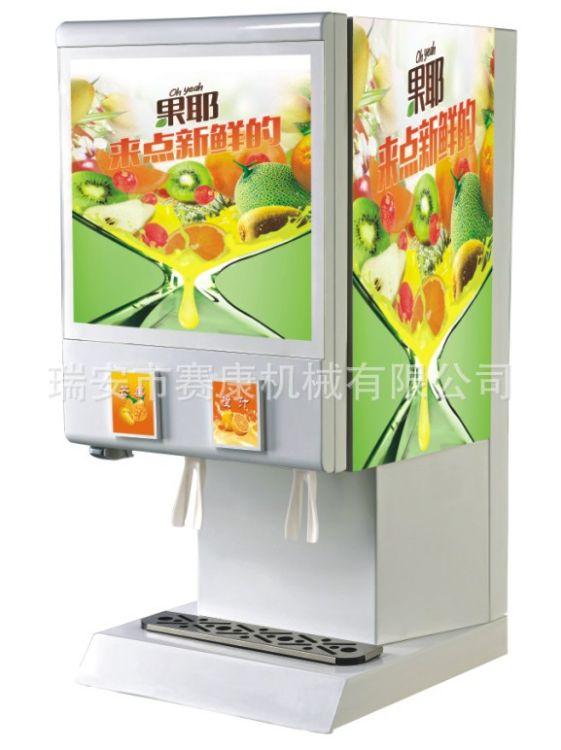 厂家直销商用果汁机冷饮机 可口可乐现调碳酸饮料机
