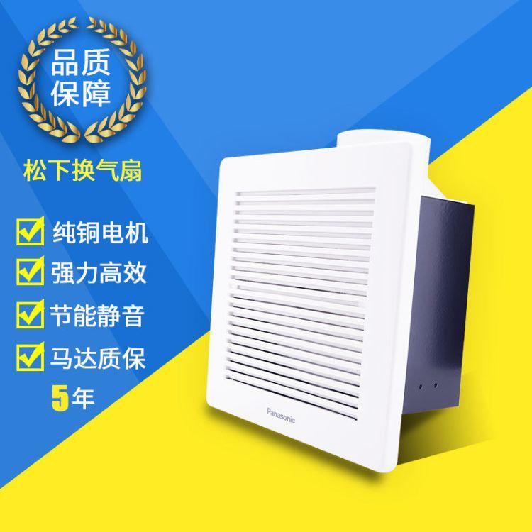松下换气扇薄型静音型天埋扇 FV-24CUV2C厨房卫生间排气扇抽气机