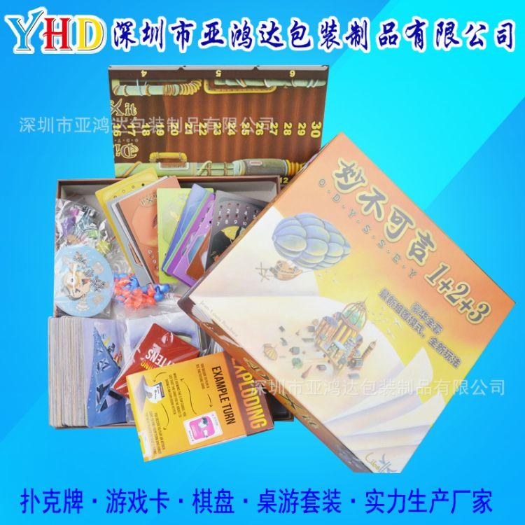 定制扑克桌游卡 通游戏卡套装 广告外贸扑克牌 礼品游戏卡套装