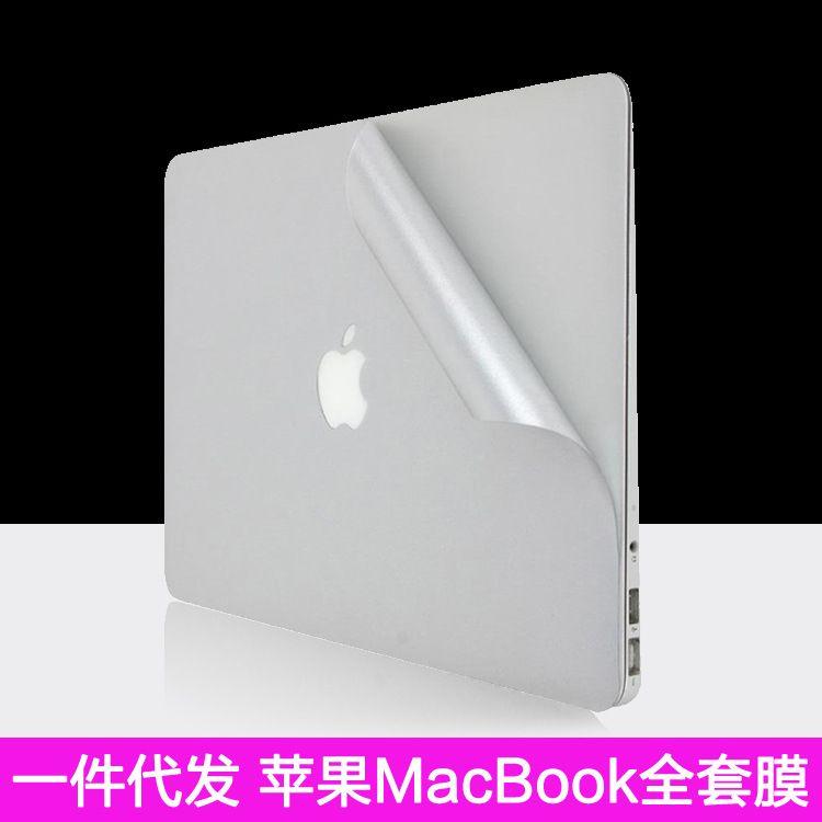 MacBook全套保护膜 新款笔记本电脑外壳膜可移胶PVC全套机身贴纸