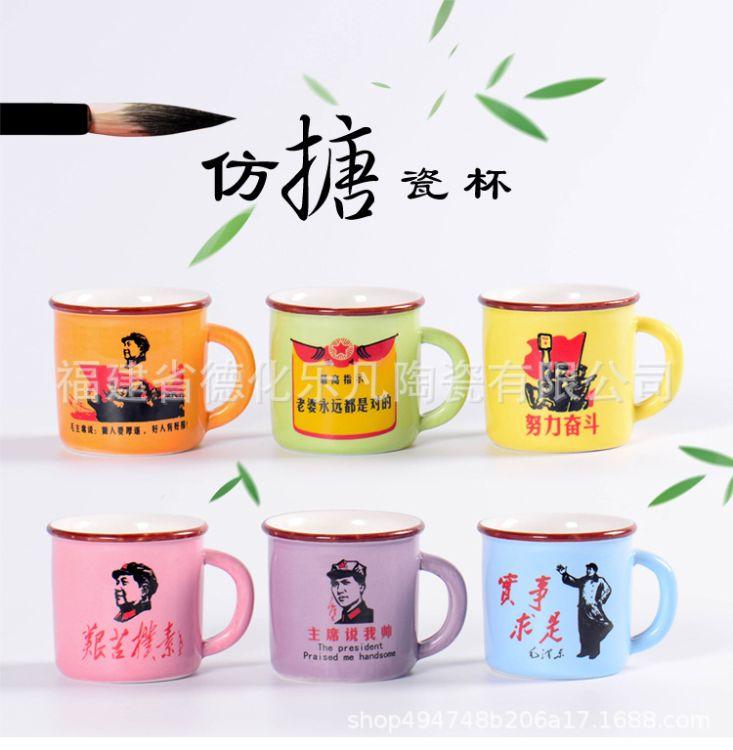 陶瓷杯迷你小茶杯复古水杯办公室创意怀旧经典仿搪瓷杯可定制logo