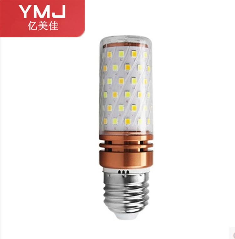 光头强led灯泡三色变光E27E14螺口家用玉米灯节能高亮水晶吊灯