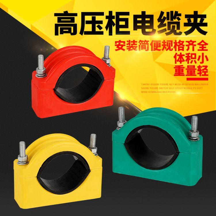 JGPD品字型玻璃钢高压电缆固定线夹JGW-4三芯管夹单孔带弹簧夹具